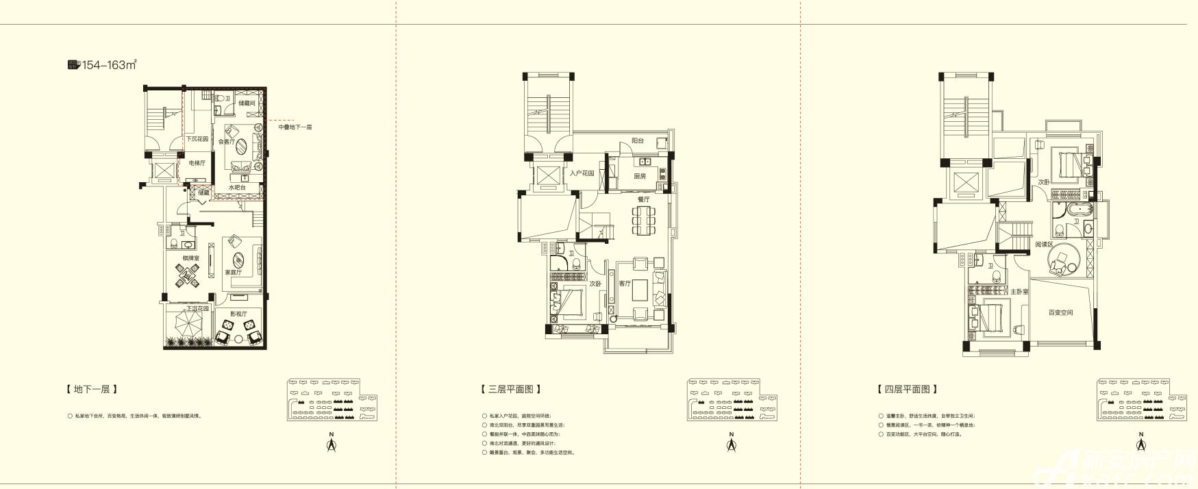 碧桂园仕府公馆154-163中4室2厅163平米