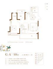文一叶语湾G-A3室2厅108㎡