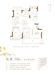 文一叶语湾Y2-B4室2厅118㎡