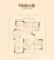 高速·海德公馆A3户型4室2厅147.22㎡