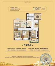 碧桂园奥能罗马世纪城YJ190T3室2厅93㎡