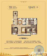 碧桂园奥能罗马世纪城YJ140T4室2厅142㎡