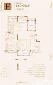 金鹏玲珑湾东院F户型3室2厅119.99㎡