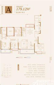 金鹏玲珑湾东院阔景高层4室2厅179.12㎡