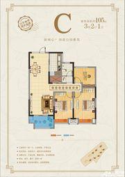 星尚骊湾C3室2厅105㎡