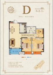 星尚骊湾D3室2厅89㎡