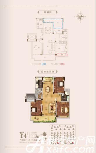 北京城建珑樾华府Y42室2厅113平米