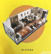 伟星时代广场办公公寓1室1厅55㎡