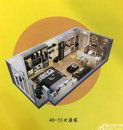 伟星时代广场居家公寓1室1厅55㎡