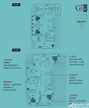 文德学府壹号G3户型4室2厅97㎡