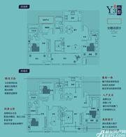 文德学府壹号Y3户型4室2厅115㎡