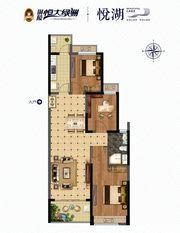 恒大绿洲A3室2厅100.17㎡
