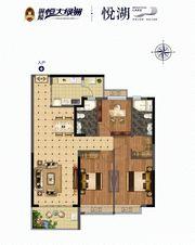 恒大绿洲B/C3室2厅118.55㎡