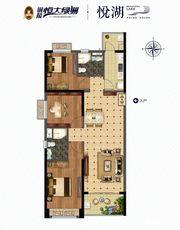 恒大绿洲D3室2厅109.67㎡