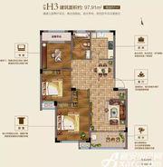 联佳爱这城H33室2厅97.9㎡