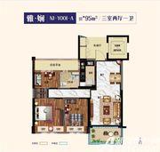 碧桂园公园雅筑NJ-Y001-A3室2厅95㎡