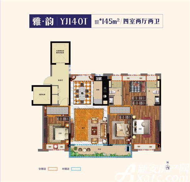碧桂园公园雅筑YJ140T4室2厅145平米