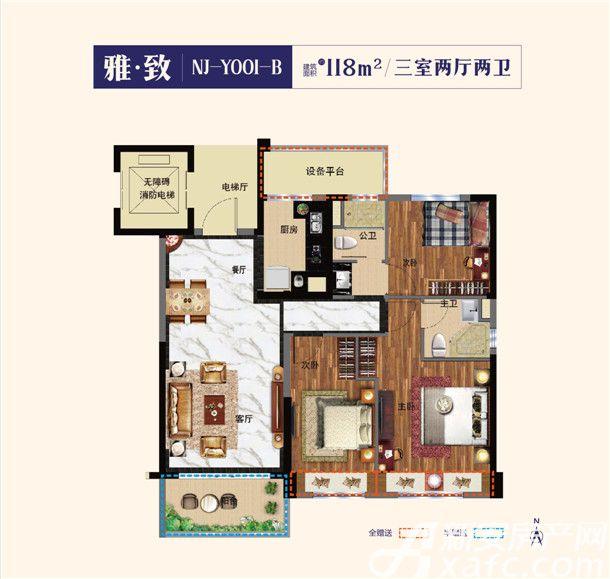 碧桂园公园雅筑NJ-Y001-B3室2厅120平米
