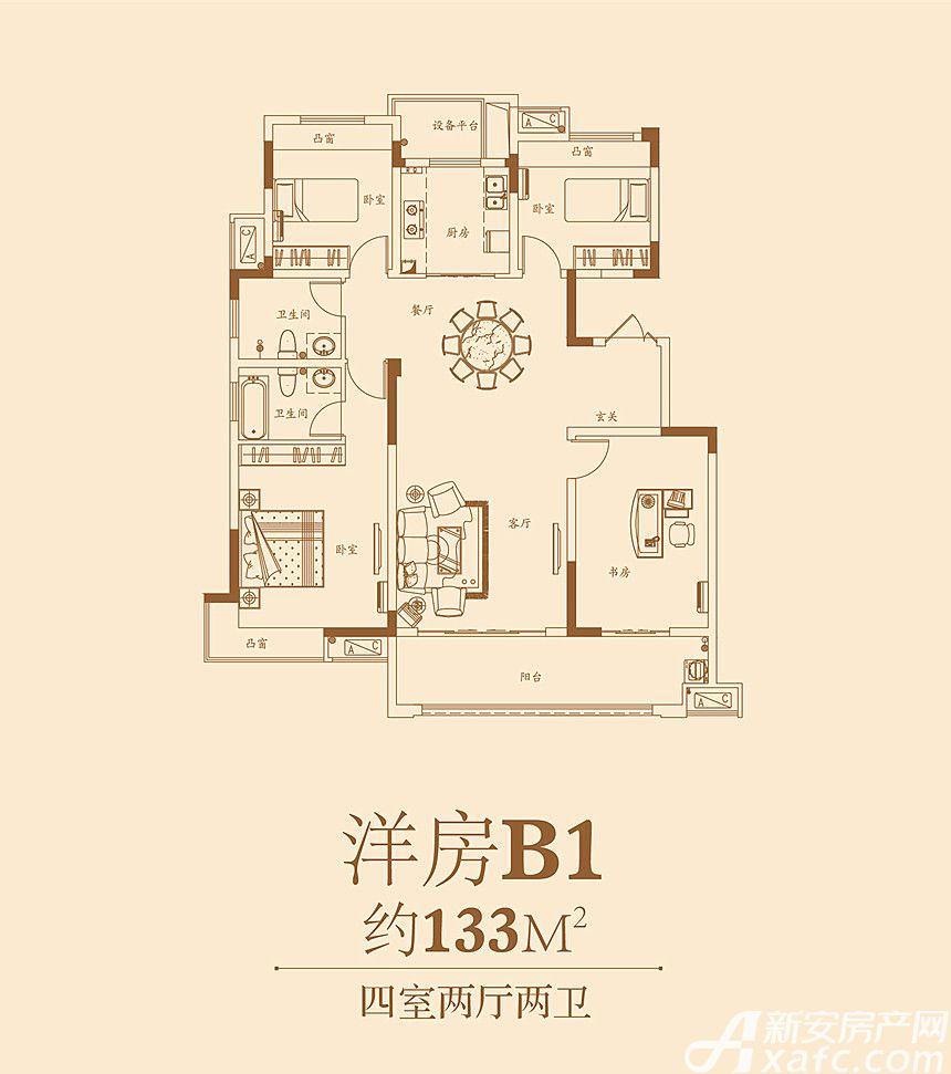 中丞双玺B1户型4室2厅133平米