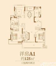 中丞双玺A1户型3室2厅125㎡
