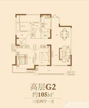 中丞双玺G2户型3室2厅105㎡