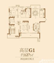 中丞双玺G1户型4室2厅127㎡