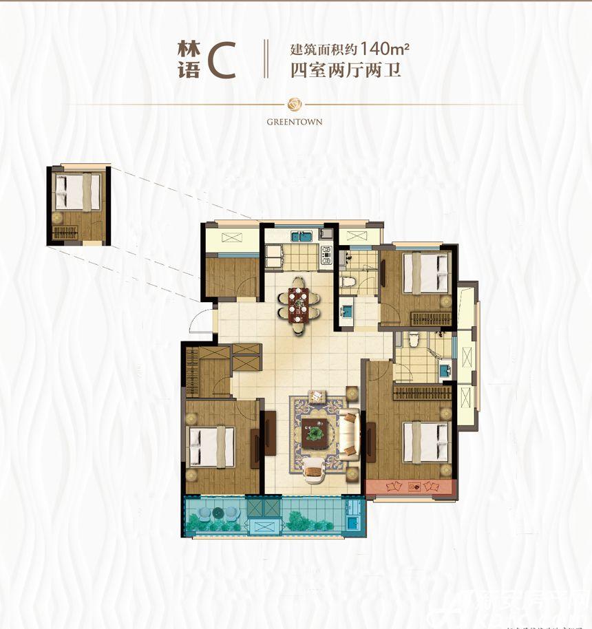 绿城桐华郡林语C户型4室2厅140平米
