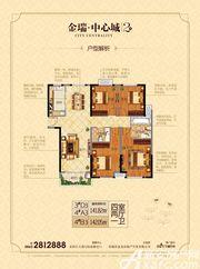 金瑞中心城D3A3B34室2厅142㎡