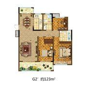 尚泽壹号院G2'3室2厅123㎡