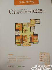 金地翰林苑C3室2厅105.08㎡
