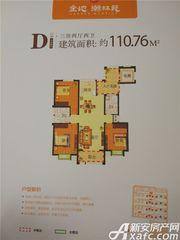 金地翰林苑D3室2厅110.76㎡