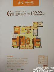 金地翰林苑G4室2厅132.22㎡