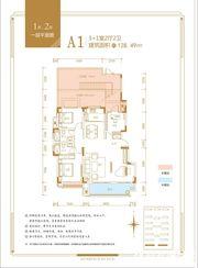 融翔·君悦澜山1#2#A1户1F4室2厅128.49㎡