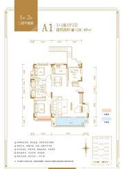 融翔·君悦澜山1#2#A1户2F4室2厅128.49㎡