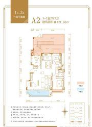 融翔·君悦澜山1#2#A2户1F4室2厅121.06㎡