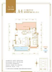 融翔·君悦澜山1#2#A4户7F4室2厅144.41㎡