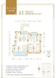 融翔·君悦澜山3#7#8#A1户2F3室2厅136.54㎡