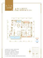 融翔·君悦澜山3#7#8#A2户7F6室2厅190.43㎡