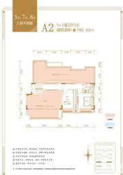融翔·君悦澜山3#7#8#A2户8F6室2厅190.43㎡
