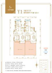 融翔·君悦澜山5#Y1户1F3室2厅165㎡