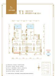 融翔·君悦澜山5#Y1户2F3室2厅165㎡