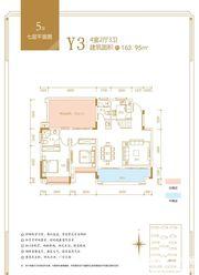 融翔·君悦澜山5#Y3户7F4室2厅163.95㎡