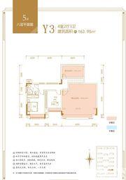 融翔·君悦澜山5#Y3户8F4室2厅163.95㎡