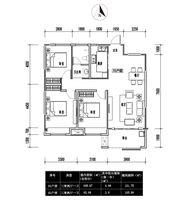恒业怡和庄园E13室2厅121.75㎡