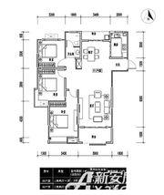 恒业怡和庄园E23室2厅105.89㎡