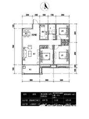 恒业怡和庄园F14室2厅125.68㎡