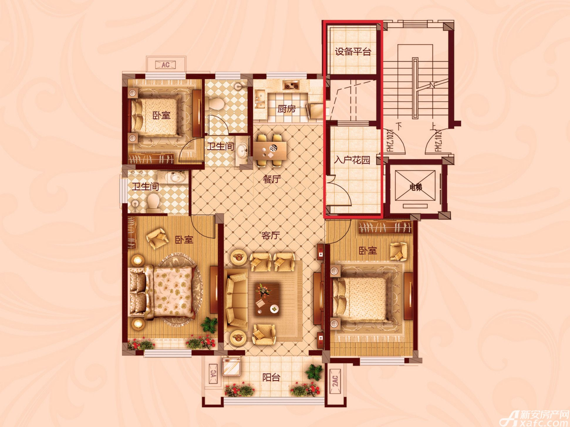 红星生活广场三室两厅两卫3室2厅120.29平米