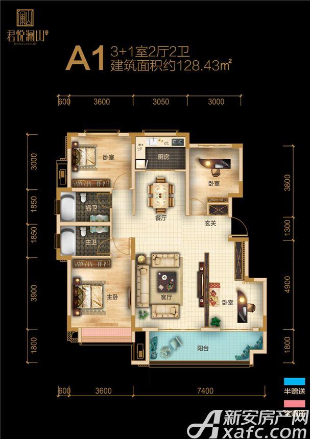 融翔·君悦澜山1#2#A1户3F4室2厅128.43平米