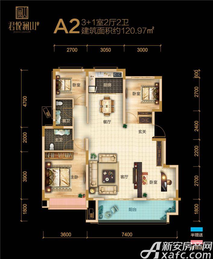 融翔·君悦澜山1#2#A2户3F4室2厅120.97平米