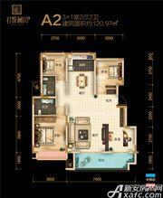 融翔·君悦澜山1#2#A2户3F4室2厅120.97㎡